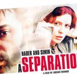 உறவும் பிரிவும் – A Separation