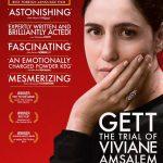 மண(ன) முறிவு – Gett: The Trial of Viviane Amsalem