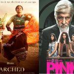 Pink & Parched – இரண்டு படங்களும் சுட்டெரிக்கும் நிஜங்களும்